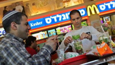 что едят в израиле