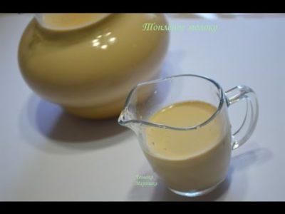 как сделать ряженку из молока
