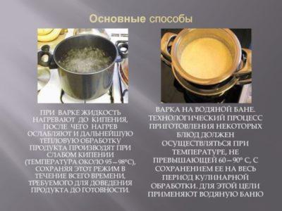 при какой температуре кипит масло