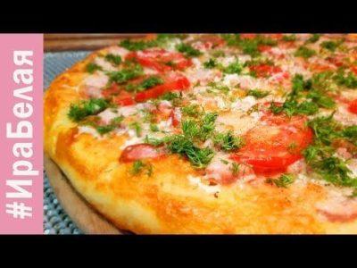 как сделать пиццу в домашних условиях