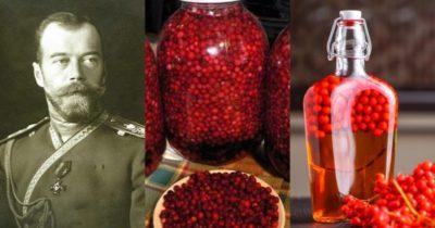 как сделать настойку из ягод