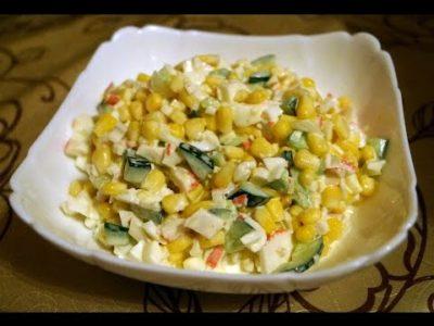 какой салат можно приготовить из кукурузы консервированной