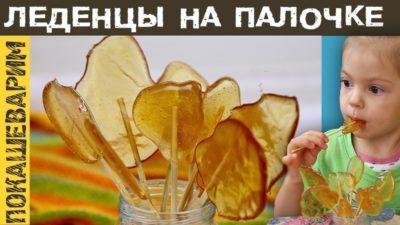 как делать петушки из сахара в домашних