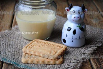 как сделать сгущенное молоко