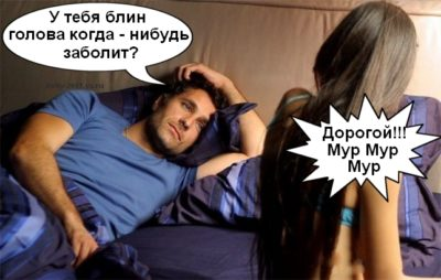 как болеют мужчины и женщины