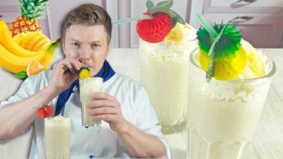 как сделать банановое молоко
