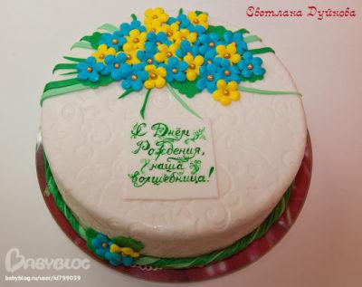 как сделать торт для мамы