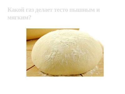 что добавить в тесто для пышности