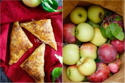 как приготовить слойки с яблоками