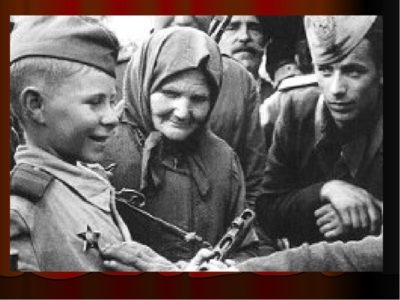 как жили дети во время войны