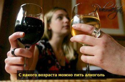 какой алкоголь можно пить
