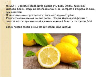 как развести лимонную кислоту