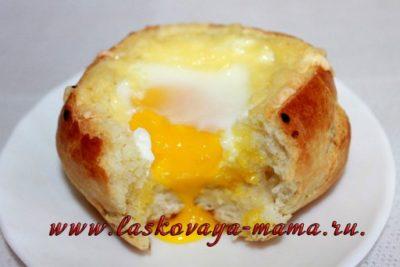 булка с яйцом как называется